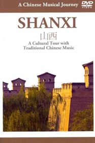 Documentary - A Musical Journey - Shanxi - Cultural Tour (DVD)