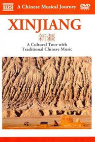 Documentary - A Musical Journey - Xinjiang - Cultural Tour (DVD)