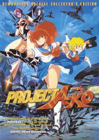 Project a Ko - (Region 1 Import DVD)