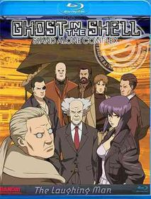 Ghost in the Shell:Laughing Man - (Region A Import Blu-ray Disc)