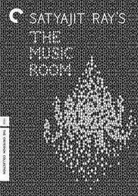 Music Room - (Region 1 Import DVD)