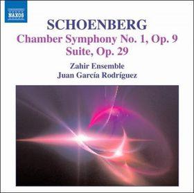 Schoenberg: Chamber Symphony No 1 - Chamber Symphony No 1 (CD)