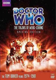 Doctor Who:Talons of Weng Chiang - (Region 1 Import DVD)