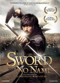 Sword with No Name - (Region 1 Import DVD)