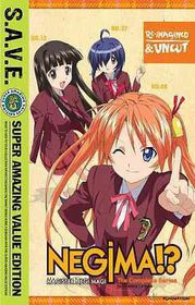 Negima Season 2 (Save) - (Region 1 Import DVD)