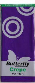 Butterfly Crepe Paper 1 Sheet - Purple (C25)