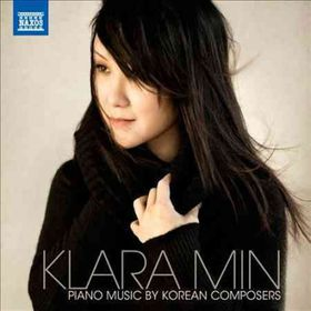 Piano Recital - Piano Recital (CD)